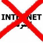 اندر احوالات یک آدم مجازی در ایران
