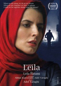 فیلم آشنایی با لیلا