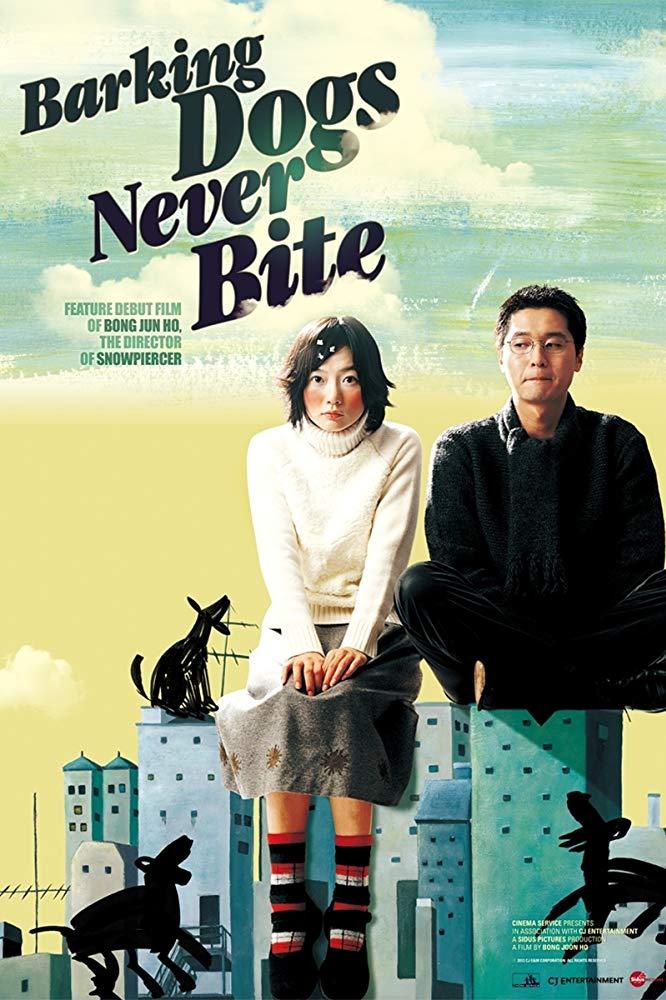 فیلم کرهای Barking Dogs Never Bite - سگهای واقواق کننده گاز نمیگیرن