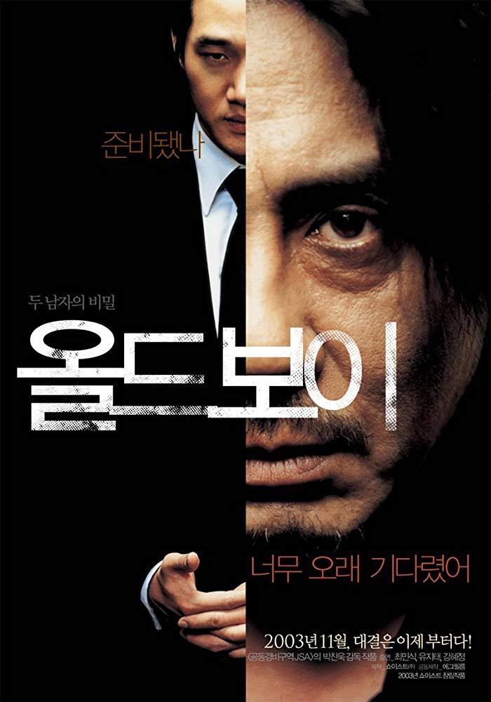 فیلم کرهای Oldboy - پسر پیر