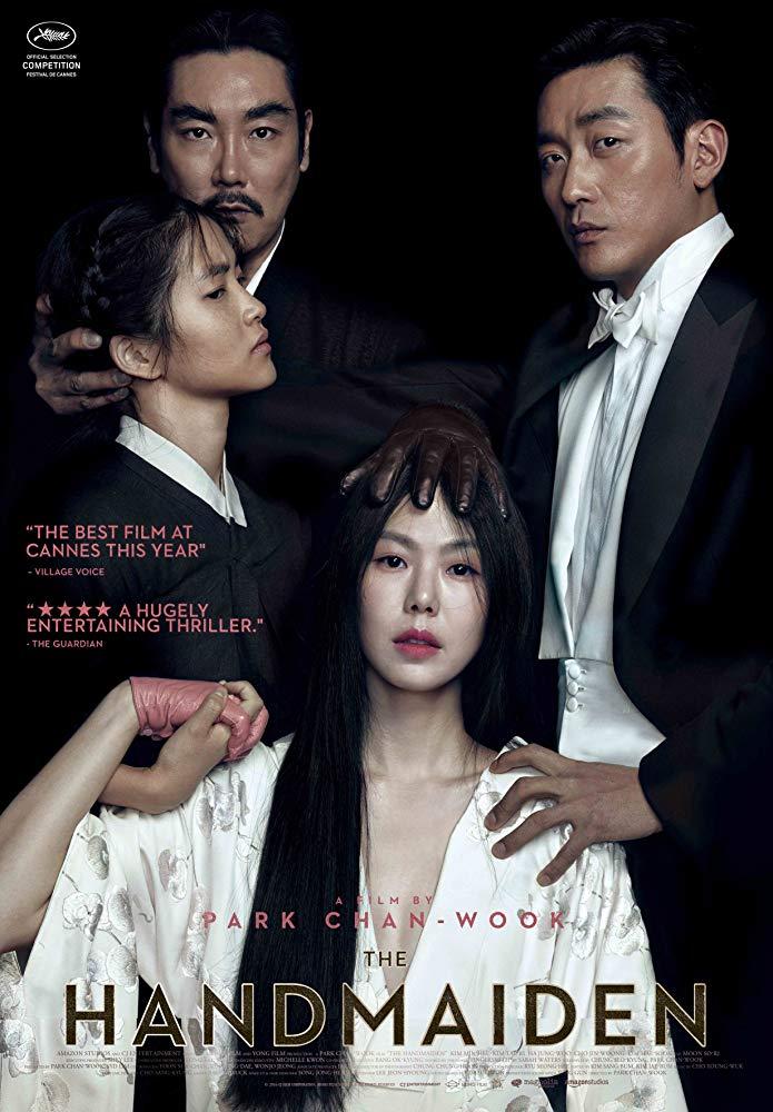 فیلم کرهای کنیز The Handmaiden