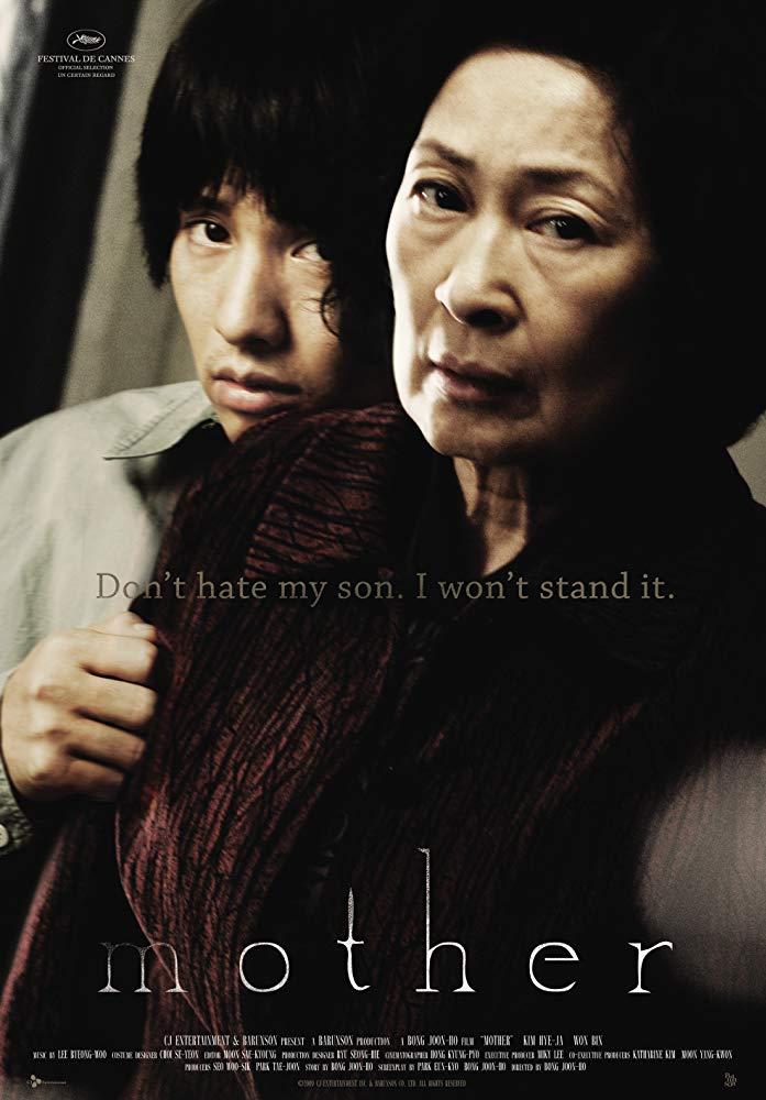 فیلم کرهای مادر - MOTHER - MADEO