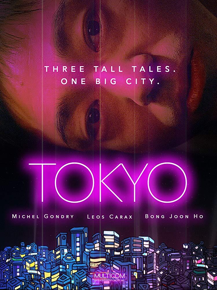 فیلم ژاپنی توکیو - Tokyo