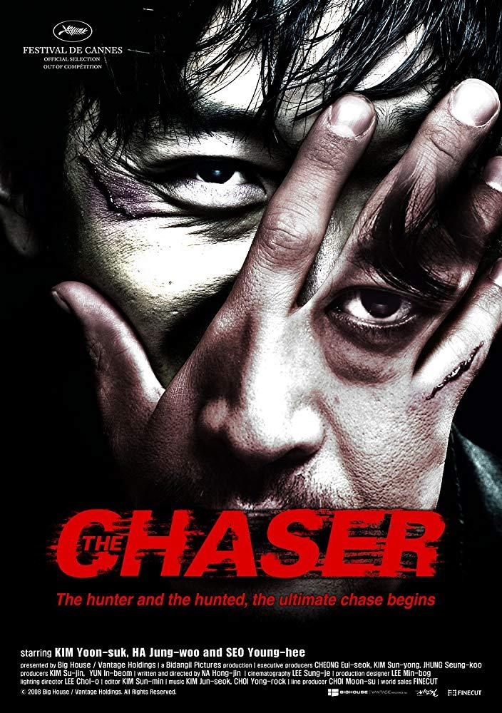 فیلم کرهای تعقیب کننده  The Chaser