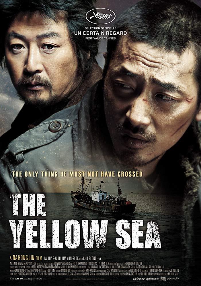 فیلم کرهای دریای زرد  The Yellow Sea