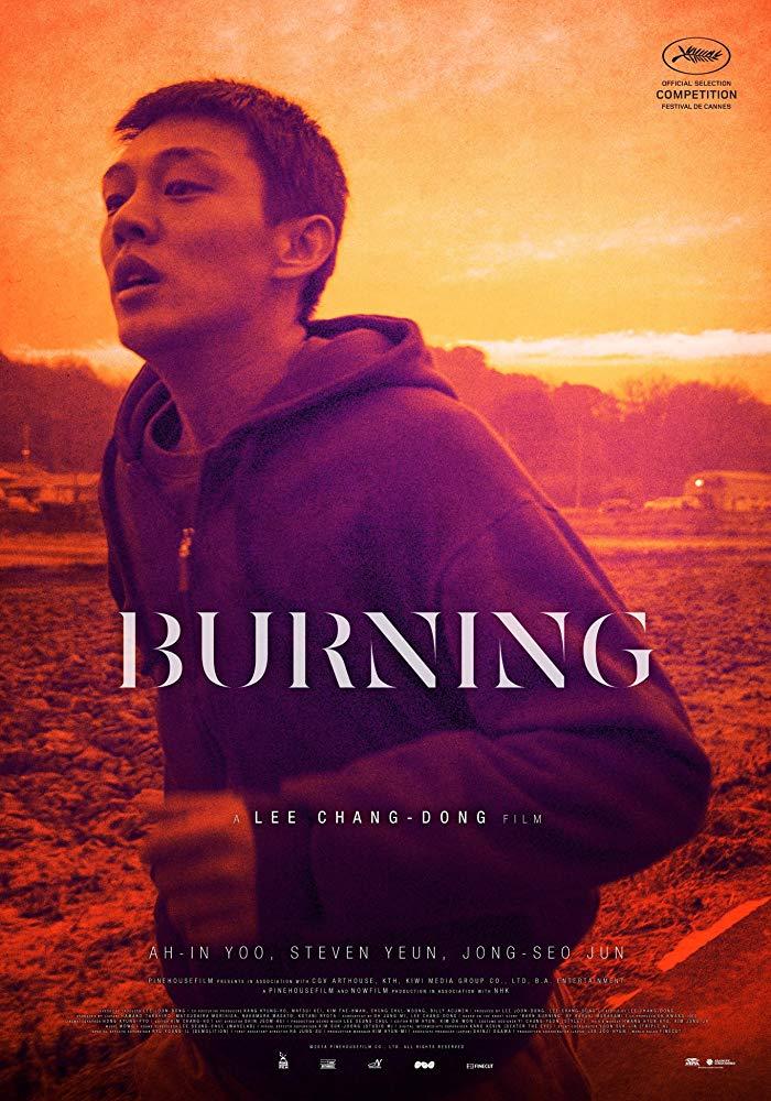 فیلم کرهای سوختن  Burning