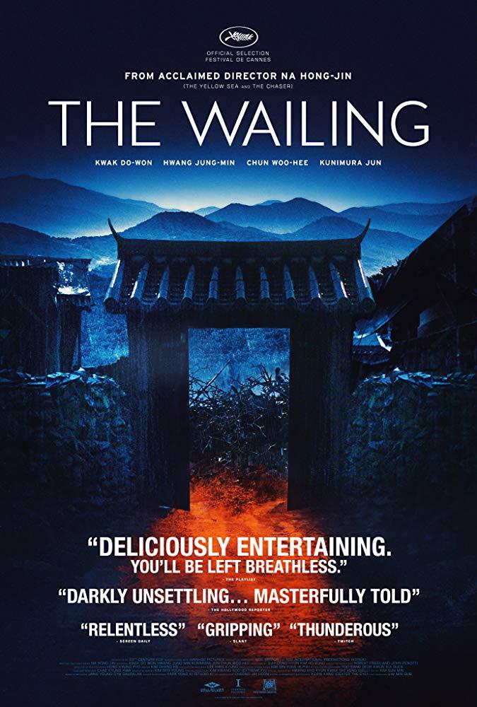 فیلم کرهای زوزه کشیدن The Wailing
