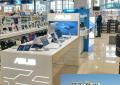 فروشگاه Euronics لپ تاپ و موبایل