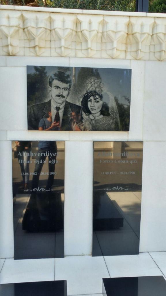 عروس و دامادی که در جریان روز استقلال آذربایجان از شوروی جزو کشته شدن