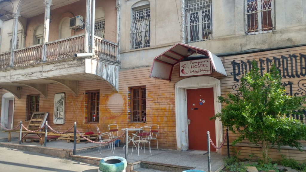 هاستل انار یا Pomegranate Hostel