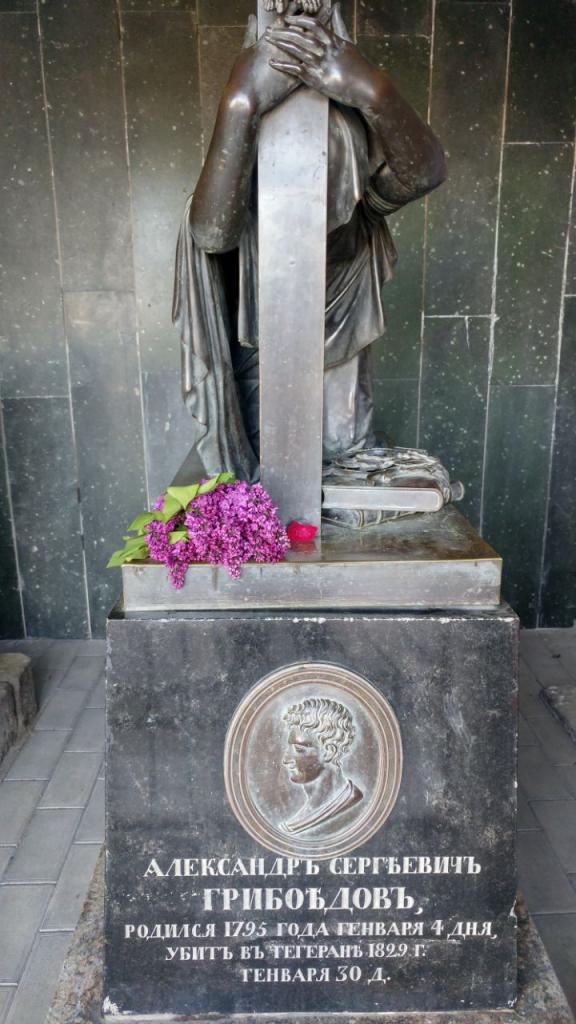 قبر الکساندر گریبایدوف