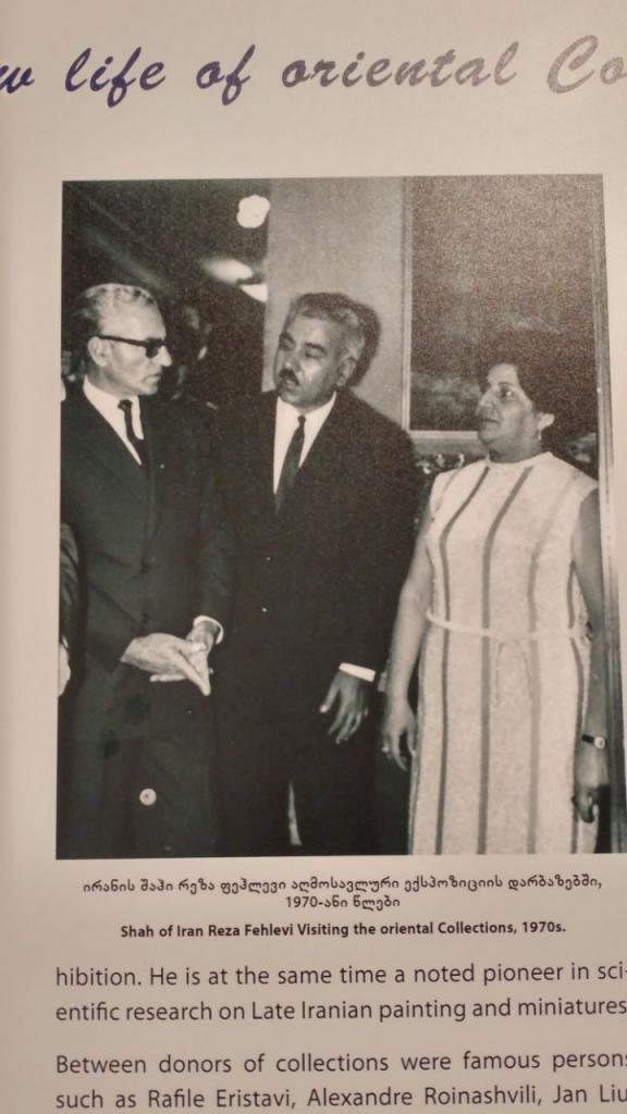 محمدرضا شاه پهلوی  - موزه ملی هنر گرجستان