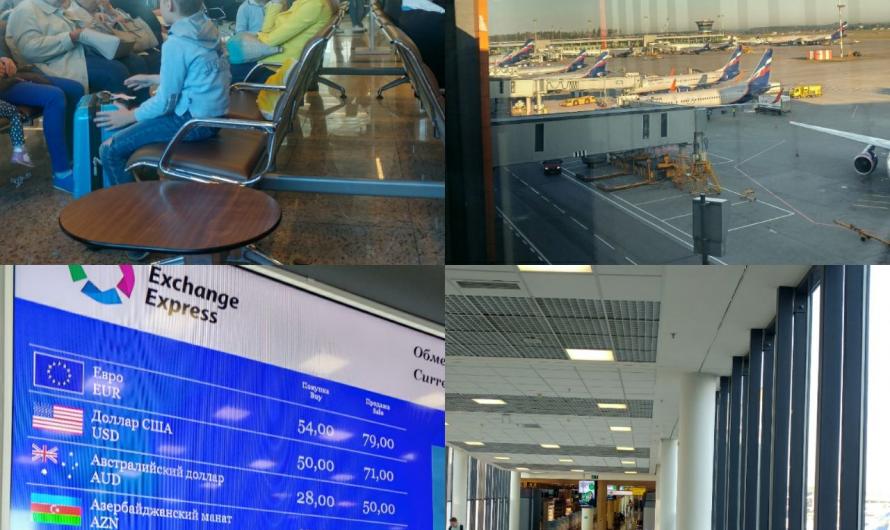 پرواز غیرمستقیم و سفر ارزان