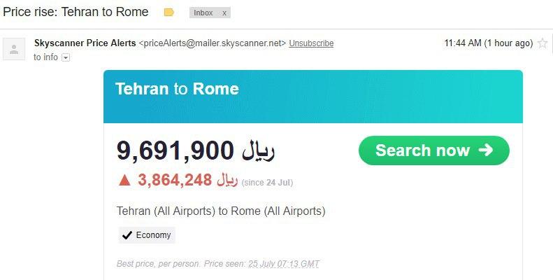 پیدا کردن بلیط ارزان هواپیما