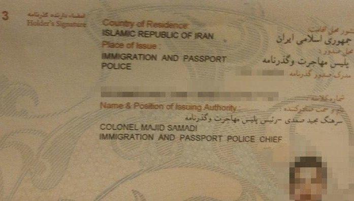 امضا گذرنامه / پاسپورت